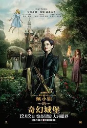 佩小姐的奇幻城堡 Miss Peregrine's Home for Peculiar Children_海报