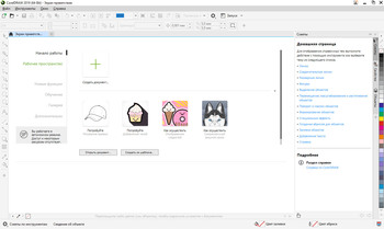 CorelDRAW Graphics Suite 2019 21.0.0.593 (Multi/Eng/Rus) RePack + Content