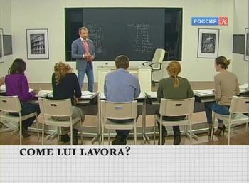 Полиглот. Итальянский с нуля за 16 часов (2012) SATRip - Интенсивный курс изучения итальянского языка!