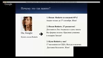 Секретные связки и схемы для запуска онлайн проекта (2019) Вебинар