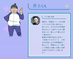 超·少年侦探团NEO 超・少年探偵団NEO影片截图