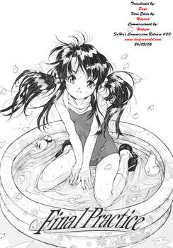 [Hokama Mitsuri] Final Practice [English] [SaHa]