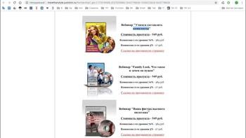 Сапыч - Партнерский конвейер 3.0 + Бонус (2019) Видеокурс