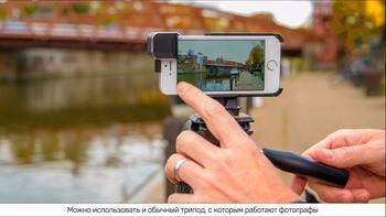 Фотогаджет смартфон и его преимущества (2018) Видеокурс