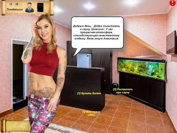 Запретные знания (2018) RUS/PC