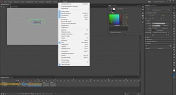 Adobe Animate CC 2018 18.0.0.107 x64 RePack (MULTi/RUS/ENG)