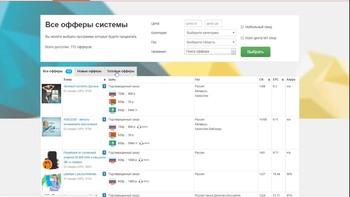 Облака: доход от 90 000 руб в месяц не выходя из дома (2018) Видеокурс