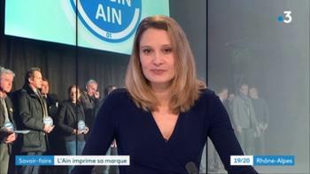 Lise Riger – Janvier 2019 Aca4b91109020274