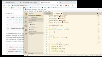 Познавая вёрстку HTML, CSS и кое что ещё (2018) Видеокурс