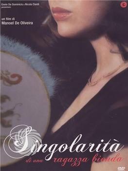 Singolarità di una ragazza bionda (2009) DVD5 COPIA 1:1 ITA POR