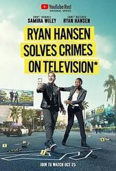 瑞恩·汉森破案秀 第一季 Ryan Hansen Solves Crimes on Television Season 1_海报
