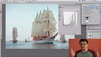 Adobe Photoshop: Инструменты цветовой и тоновой коррекции (2018) Мастер-класс