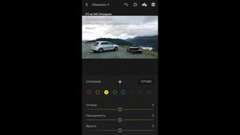 Мобильная фотография 2.0 (2018) Видеокурс