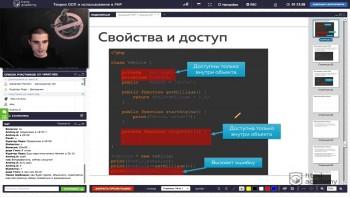 Базовый PHP (2017) Интенсив