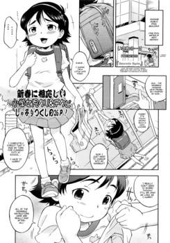 [Nohri Isawa] Mizube no Hiyoko (Waterside Hiyoko) [English] [Mistvern]