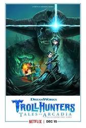 巨怪猎人 第二季 Trollhunters Season 2