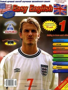 Журнал по изучению английского языка Easy English №1-112 (2003-2005) PDF+MP3
