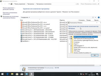 Windows 10 32in1 + LTSC x86/x64 +/- Office 2019 18.08.19 (RUS/ENG/2019)