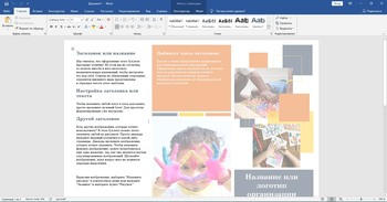 Microsoft Office 2016-2019 Professional Plus / Standard + Visio + Project 16.0.12827.20336 (2020.06) RePack (RUS/ENG/UKR)