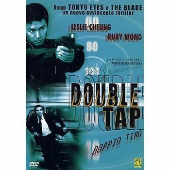 Double Tap - doppio tiro (2000) dvd5 copia 1:1 ita/cin