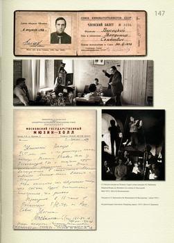 Добра! Высоцкий... (документы, фотографии, воспоминания) (2008) PDF