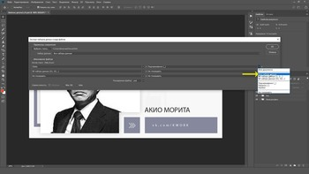 Генерация уникального контента в фотошоп (2019) Видеокурс