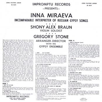 Инна Мираева - Русские цыганские песни (1960) Lossless