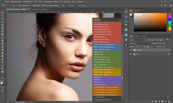 Retouch Actions 4.0 (2019)