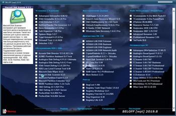 BELOFF v.2019.8 Lite (x86/x64) RUS - Универсальный сборник программ