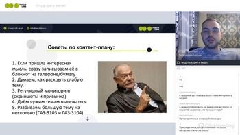 Дзеноводство: Как зарабатывать на «Яндекс.Дзен» от 100 000 рублей в месяц (2020) Видеокурс