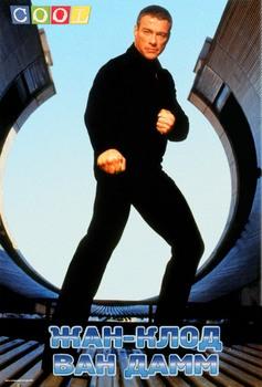 Жан-Клод Ван Дамм (Jean-Claude Van Damme)- сканы из разных журналов Cine-News 5a10701349864448