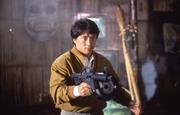 Полицейская история 3: Суперполицейский / Police Story III: Super Cop (Джеки Чан, 1992) Ba556e1364946362