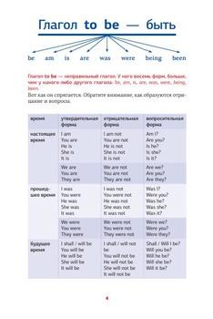 Суперпупертренажер в 8 книгах (2019-2020) PDF