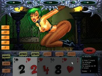 Госпожа Боль Бондаж Покер / Patti Pain Bondage Poker (RUS/ENG)