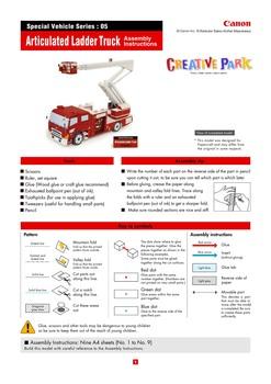 Бумажные модели техники от Canon (56 моделей) PDF