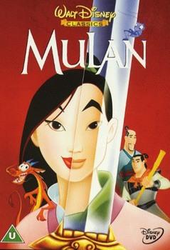Mulan (1998) DVD9 COPIA 1:1 ITA ENG TED TUR