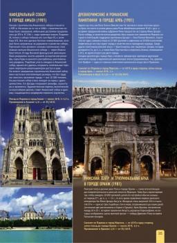 Подарочные издания. Туризм в 22 книгах (2008-2019) PDF, DjVu, FB2