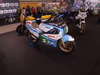 Salon Motocycliste de LYON. 4cac831334243699