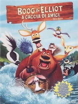 Boog e Elliot a caccia di amici (2006) DVD9