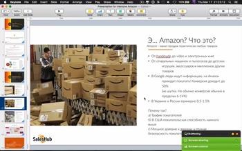 Создание бизнеса на Amazon (Интенсив)