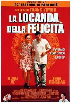La locanda della felicità (2000) DVD5 COPIA 1-.1 ITA ENG CHI