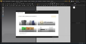 Marvelous Designer 9.5 Enterprise 5.1.445.28680 (MULTI/RUS/ENG) - программа по конструированию одежды