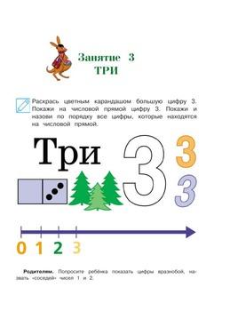 Ломоносовская школа в 58 книгах (2012-2019) PDF
