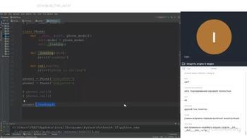 Основы языка Python (2019) Видеокурс