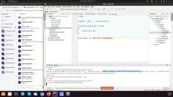 PHP-2: Профессиональное программирование (2020) Видеокурс