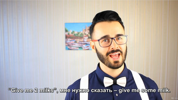 Курс грамматики английского с Tricky Teacher (2020) Видеокурс