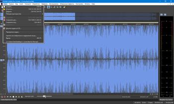 MAGIX Sound Forge Pro Suite 14.0 Build 31 (MULTI/ENG/RUS)