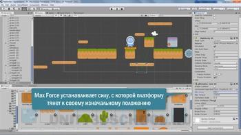 Unity Базовый курс - 2D платформер с нуля (2020) Видеокурс