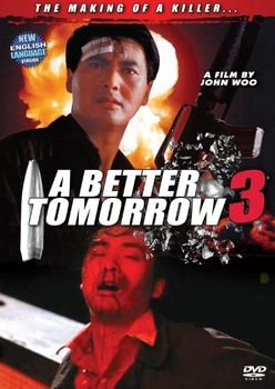 A Better Tomorrow III (1989) dvd9 copia 1:1 ita/multi