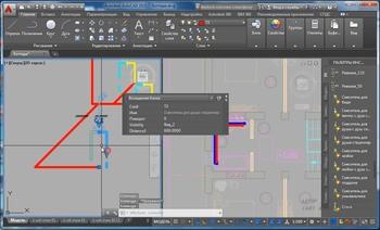 Проектирования внутренних сетей ВК в AutoCAD + Бонусы (Видеокурс)